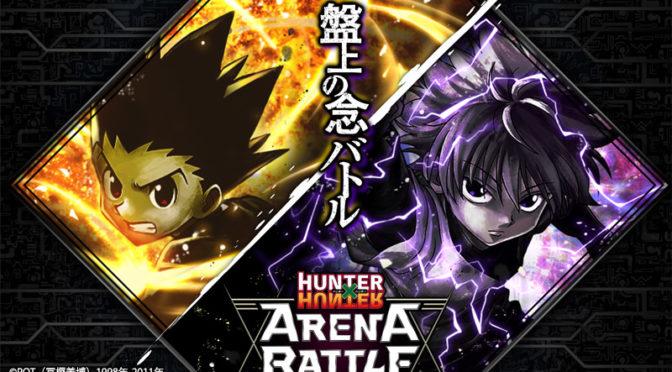 Hunter x Hunter Arena Battle: nuovo gioco mobile dedicato al manga
