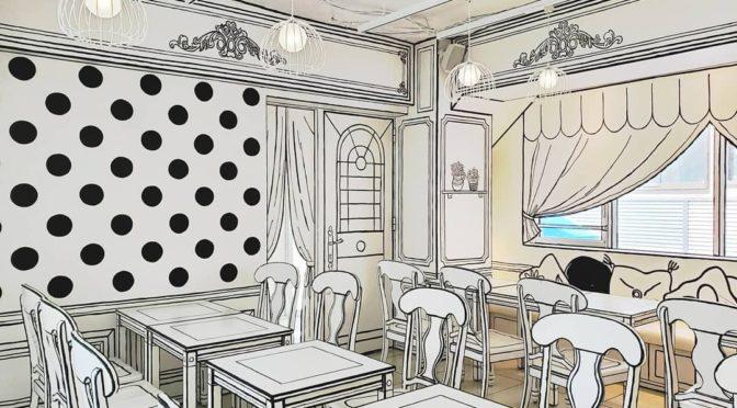 In Giappone c'è un bar che sembra un fumetto