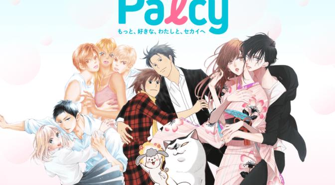 Kaori Yuki lancia un nuovo manga
