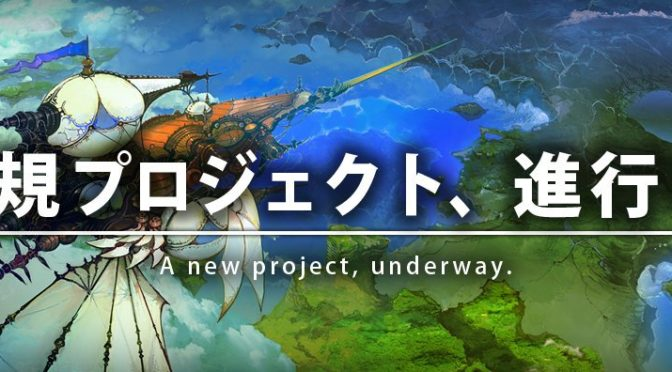 Final Fantasy XVI in sviluppo per PS5 e Xbox Scarlett? Il punto sui rumors