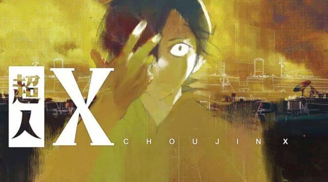 """Il nuovo manga dell'autore di """"Tokyo Ghoul"""""""