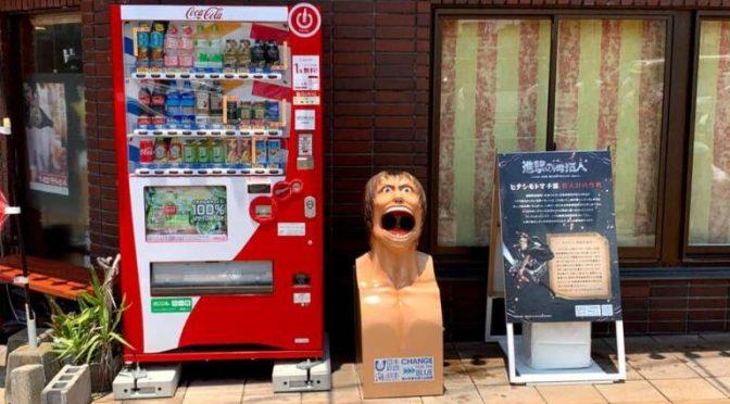 Attack on Titan aiuta la raccolta differenziata in Giappone