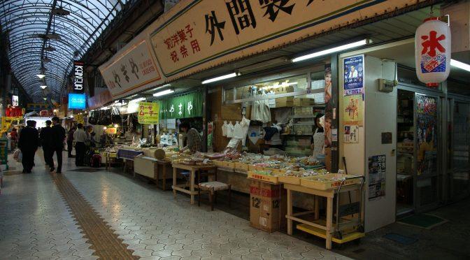 Giappone, arrivano i minimarket senza personale